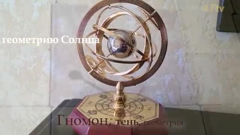 Андрей Тюняев-2000 км до Солнца - потому что свет движется по кругу-krug-km-meta-fizika-astro-l-ww-scscscrp