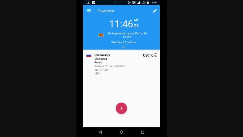 2018-10-27 2088 Russia 🇷🇺🇷🇺🇷🇺 Cheboksary 😊😊