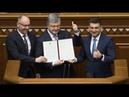 Порошенко подписал изменения в Конституцию о намерении Украины вступить в ЕС и НАТО