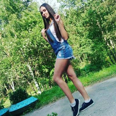 Ирина Симакова