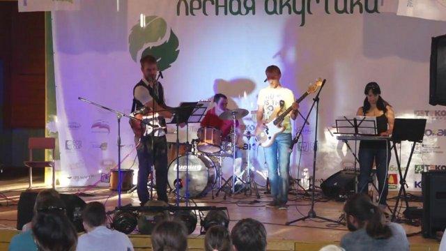 Jazz-band Не-вТакт - Выступление на рок-фестивале Лесная акустика 2015 год