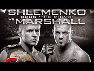Александр Шлеменко против Дага Маршалла / Alexander Shlemenko vs. Doug Marshall / Bellator 109 (22.11.2013)