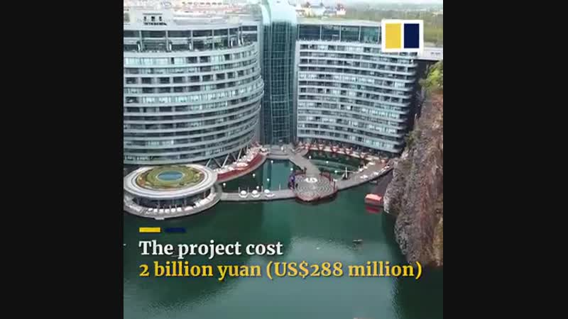 Потрясающий отель - в заброшенном карьере построили отель (Шанхай, Китай) - vk.com/p.obrazovanie