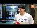 Звёзды украинского бокса готовятся к поединку