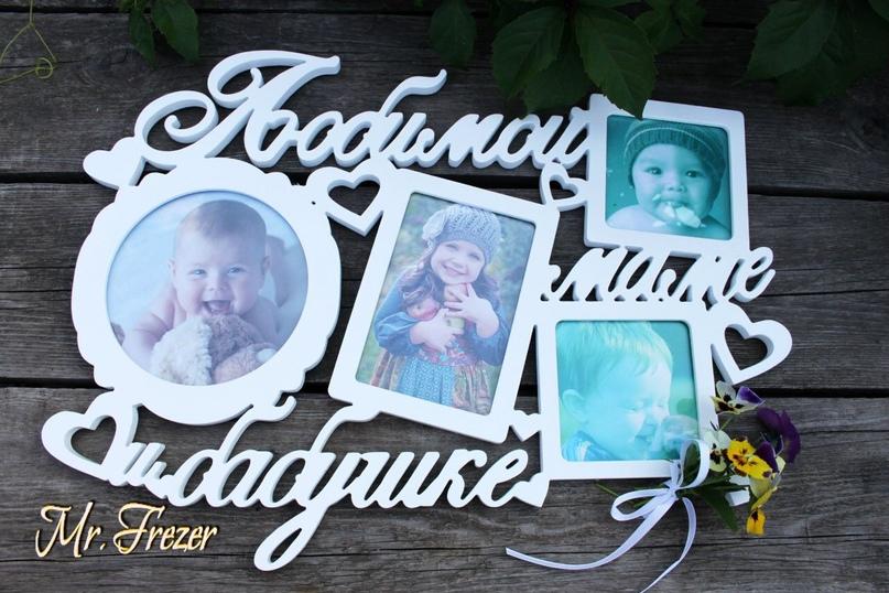 Елена Кубасова | Иваново