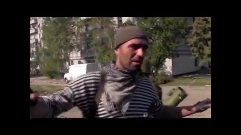Я лёг на Донбассе! Владимир Соседов. ( Слова. В Соседов.)