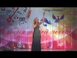 Юлиана Яшина - Rise Like a Phoenix (Conchita Wurst cover)