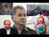 Запись перехваченная СБУ Переговоры офицеров кораблей РФ со своей верхушкой.