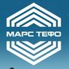 Корпорация Марс-Тефо: Станция МАРС