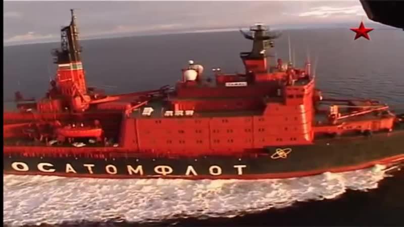 Король и Шут - Северный флот_⁄Northern Fleet