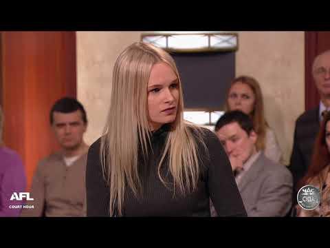 Дела семейные с Еленой Дмитриевой тк МИР. 15.06.2018 / Family Cases with Elena Dmitrieva