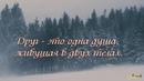 Снова вьюга Татьяна Рузавина и Сергей Таюшев муз С Таюшев слова Л Завальнюк
