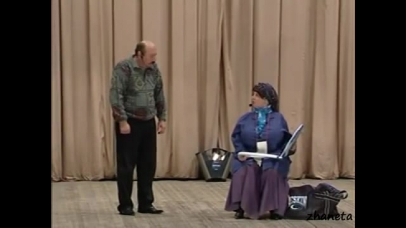 Артур и Фатима Кидакоевы - Платный туалет