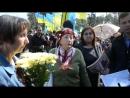 Родичам загиблих і репресованих не дають пройти на захід і покласти квіти, поки там знаходиться порошенко