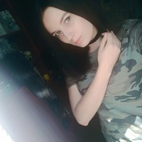Полина Лис