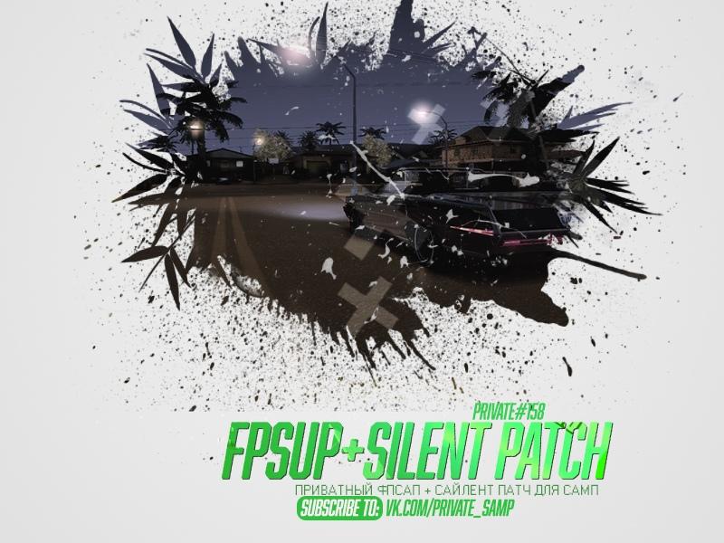 SilentPatch + FPSLOW для самп