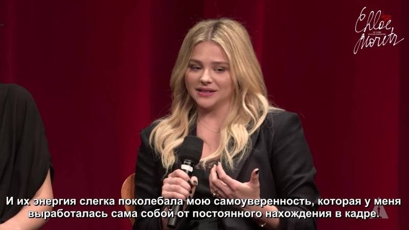 Academy Conversations The Miseducation of Cameron Post [Rus Sub]