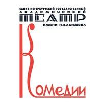 Билеты в театр вк российский этнографический музей цена билетов