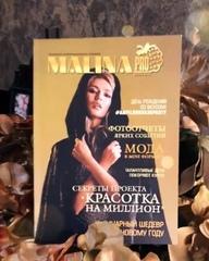 marina_sotnikova_mua video