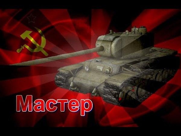 Советский тяжелый танк Т-150 Вражеская засада в ущелье на Перевале
