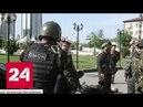 Нападение на храм в Грозном преступники выбрали правильное время - Россия 24