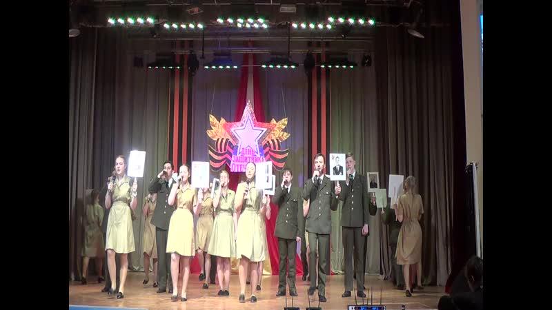 Битва хоров старшая группа (9-11 классы)