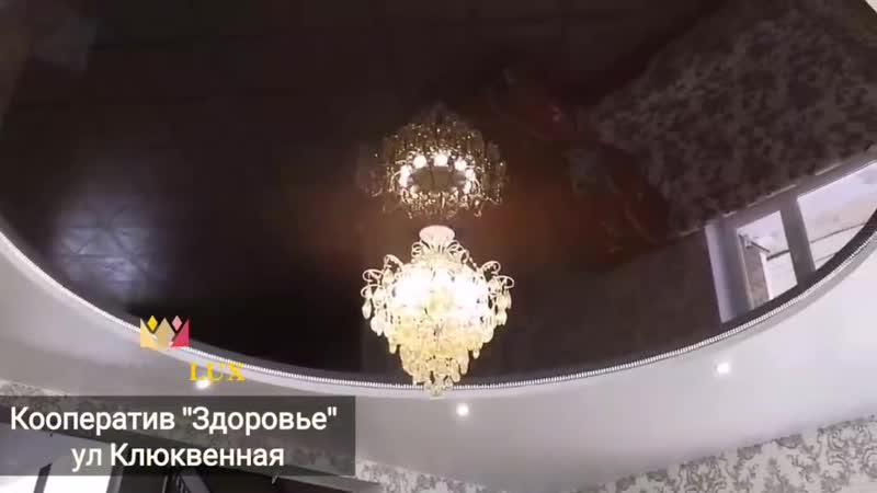 Grand Lux кооператив Здоровье ул Клюквенная