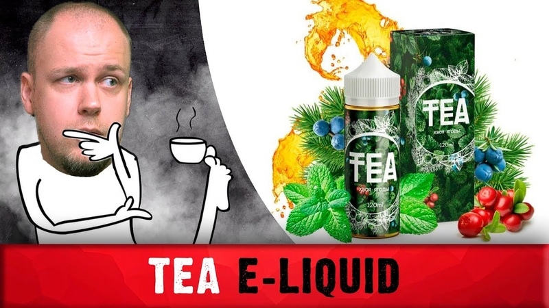 Pride Vape - Tea e-liquid