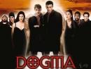 Смотрим фильм Догма
