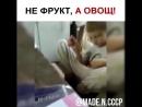 Мальчик пересказывает рассказ из книги своему папе _rolling_on_the_floor_laughing__hugging__ok_hand_ 750 X 750 .mp4