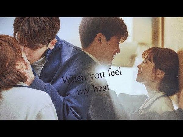 Силачка До Бон Сун|힘쎈여자 도봉순 |When you feel my heat