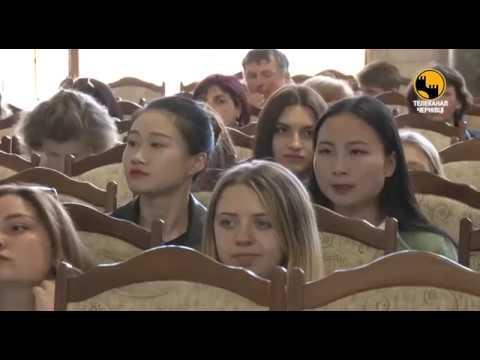 В Чернівцях стартував Міжнародний конкурс фестиваль «Хай пісня скликає друзів» пам'яті Леоніда Каден