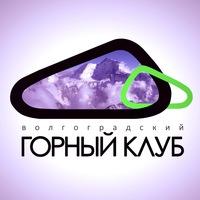 Логотип Скалолазание в Волгограде и Волжском / ФАиС ВО