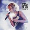 3.11 - Liv Kristine - Opera