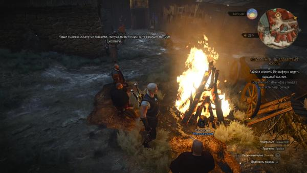 Ведьмак 3 - Интересности - Клятва воинов Скеллиге