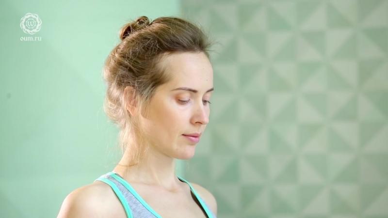 Йога для начинающих. Видео уроки. Успокаивающая практика Хатха йоги при стрессах