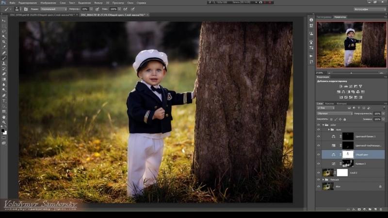 Обробка фото в Photoshop | Дитяча фотосесія