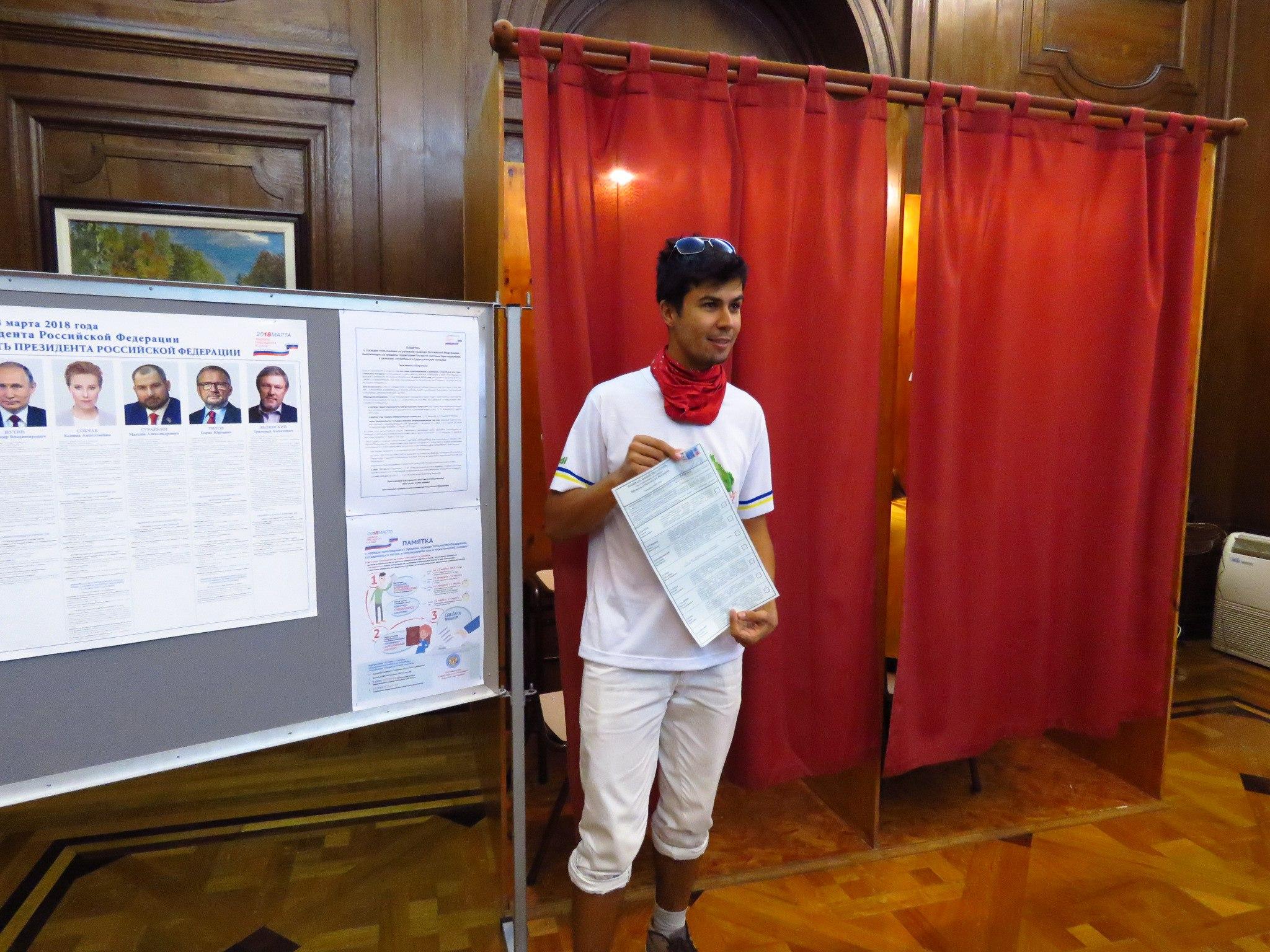 Выборы президента России 2018 в Буэнос-Айресе можно, России, выборы, всякие, потом, теперь, кандидатов, конечно, такое, потому, когда, выбора, интересно, только, людей, прямо, бюллетени, президента, компанией, выглядит