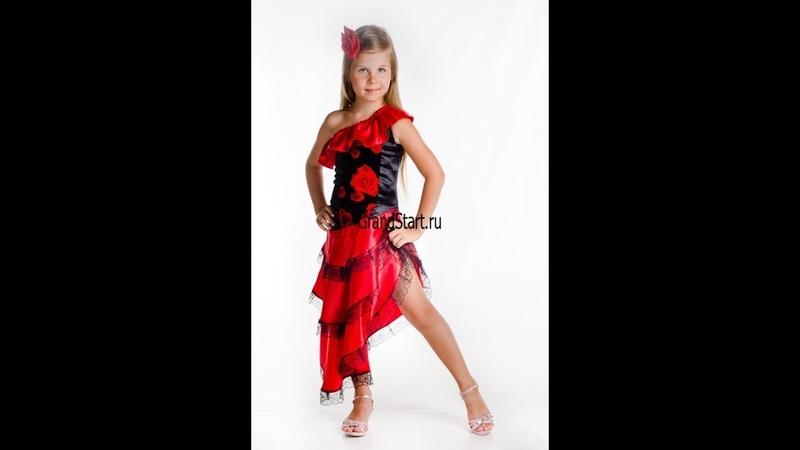👍 Костюм Испанка 💃 Кармен для девочки — Магазин GrandStart.ru ❤️