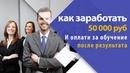 Smart Money уникальный подход к поиску партнеров в МЛМ