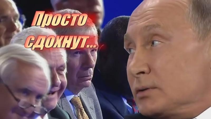 Американцы заявили о сердечном приступе CNN и его друзей после слов Путина о ядерном возмездии