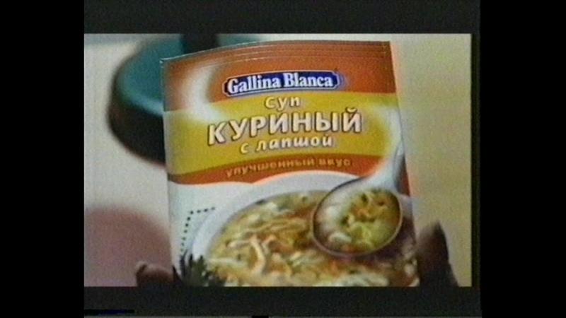 Анонсы реклама (ТНТ-Абакан, 18 февраля 2006) [3]