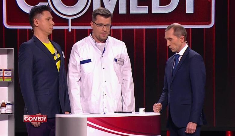 Харламов Батрудинов и Грачёв Президент в аптеке