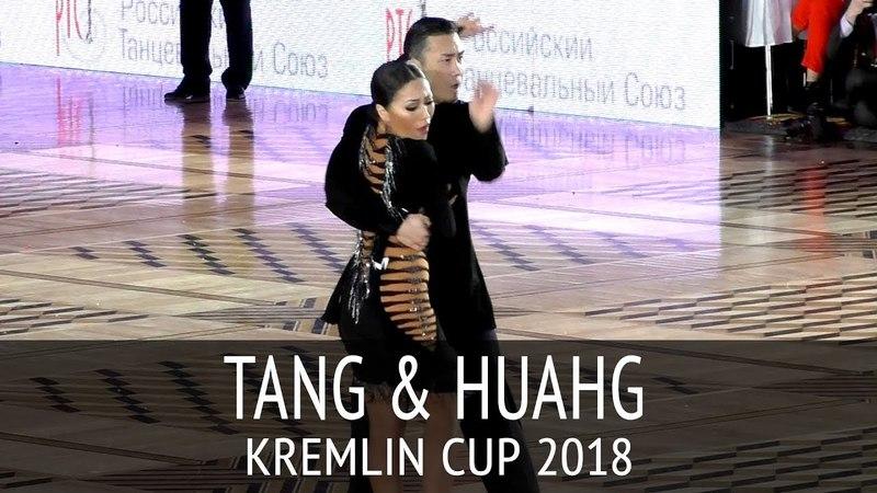 Tang Yiming Huahg Xinyi | Samba | 2018 Kremlin Cup Amateur Latin - Final