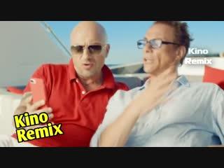 шедевры рекламы мтс нагиев ван дамм киркоров kino remix 2019 ржач ржака смешные приколы иностранище