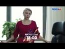 Фильм мелодрама Тетя Маша 2018 год