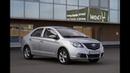 Первый в мире тест Lifan 530 от АвтоПортала