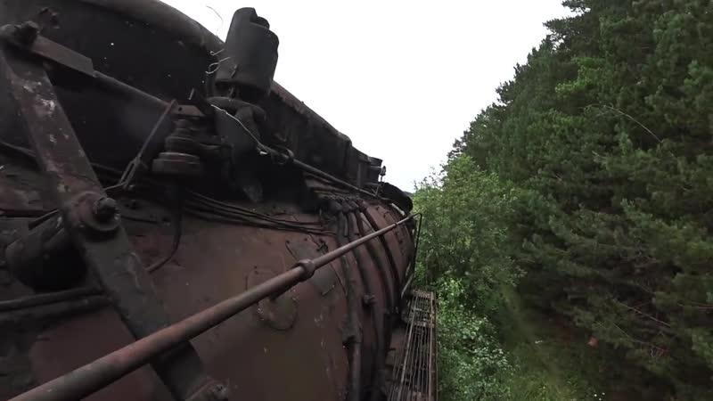 Кладбище паровозов Stalk 49