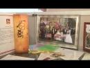 2018 05 25 Открытие музея органов ЗАГС Лобня