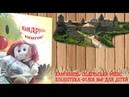 """Відеомандри Подорож в історію Кам'янця (Обласний відеопроект """"Пізнай свій край з бібліотекою"""")"""